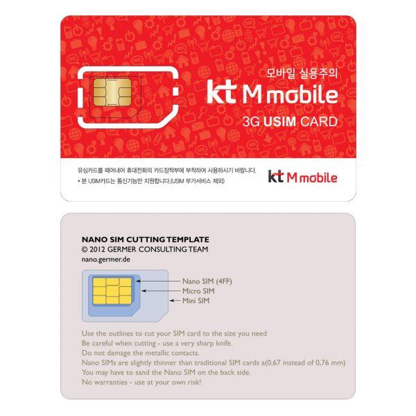 kt_usim_prepaid_3g